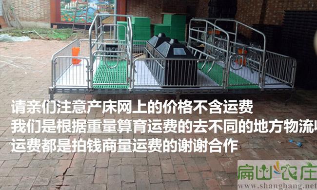 龙岩母猪产床厂家