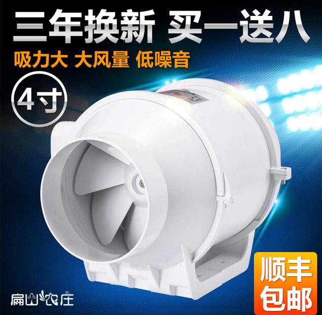 圆形排气扇4寸管道风机