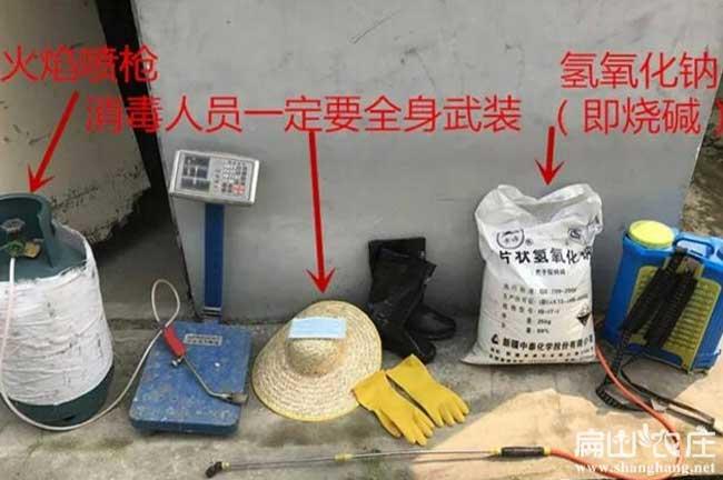 竹鼠养殖消毒工具