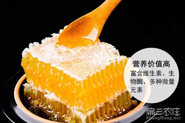 玉溪蜂蜜批发