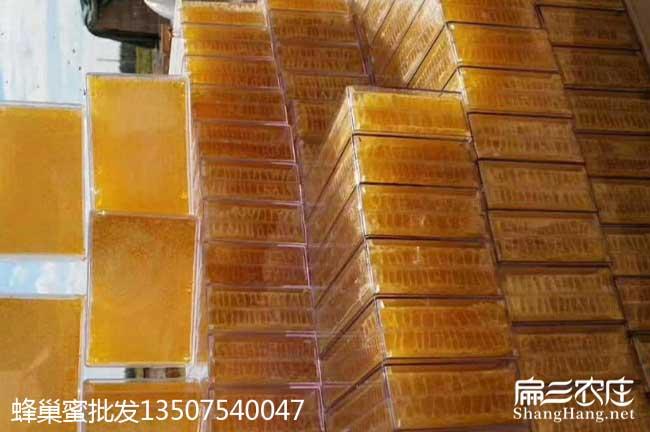 漳州蜂蜜价格