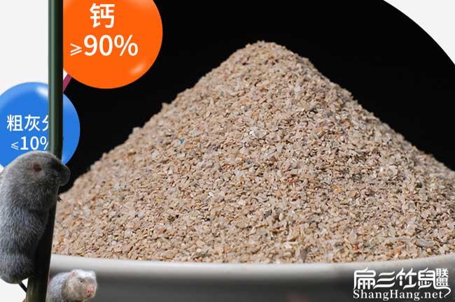 竹鼠贝壳粉缺钙