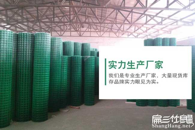 贵州养殖铁丝网批发