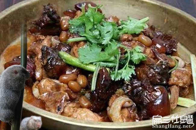 砂锅竹鼠肉