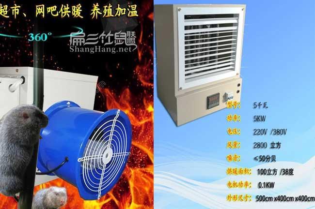 大型养殖场保暖设备