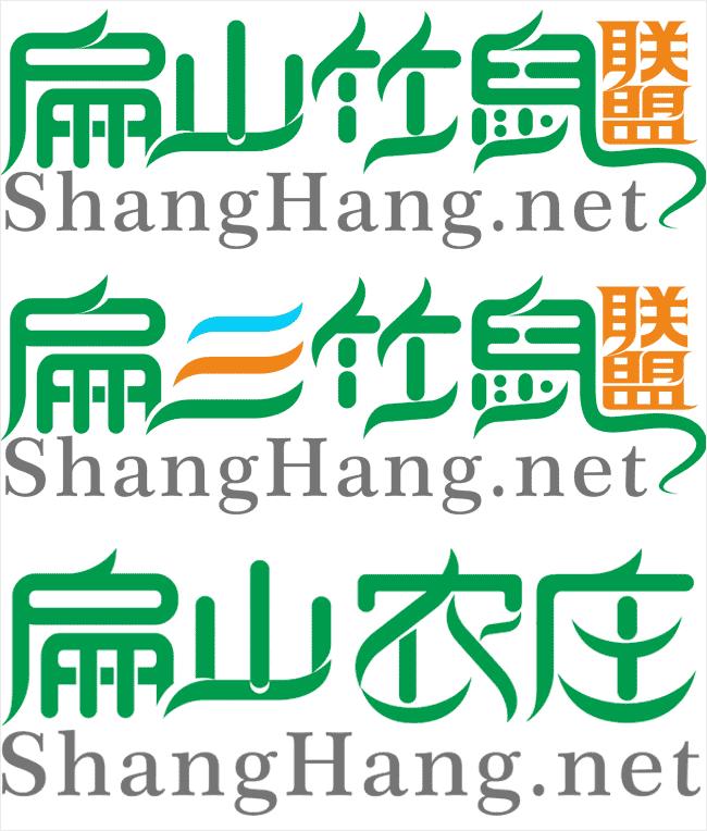扁三兔子联盟logo