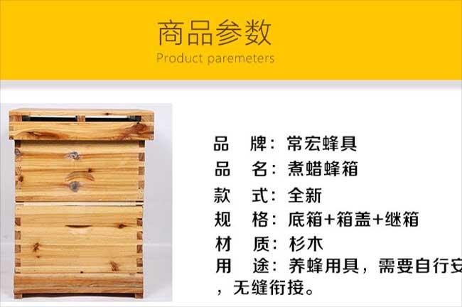 贵州蜜蜂厂