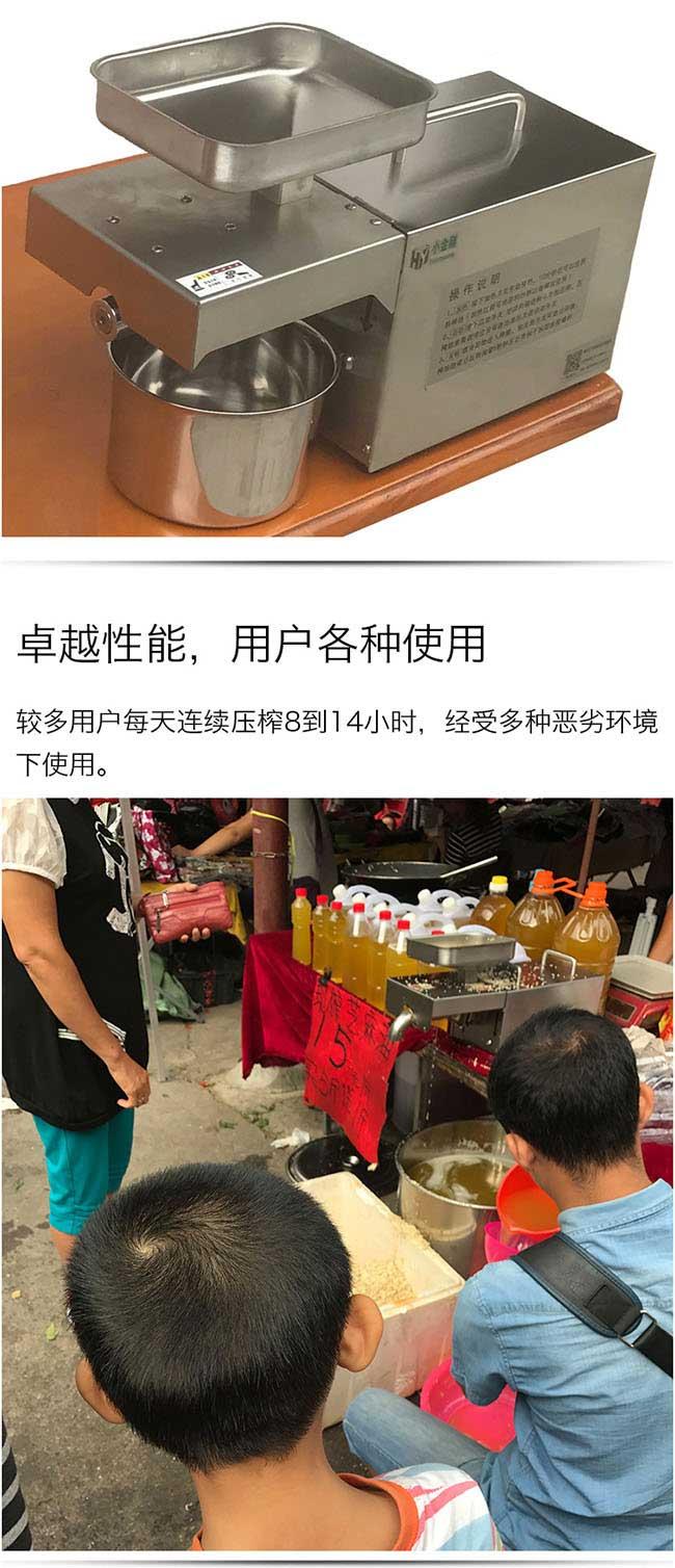 相山西濉溪县油茶种植