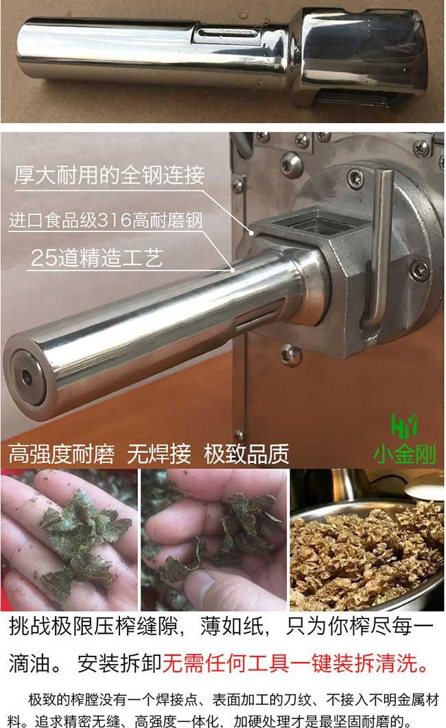 1➼泗阳与国际油茶市