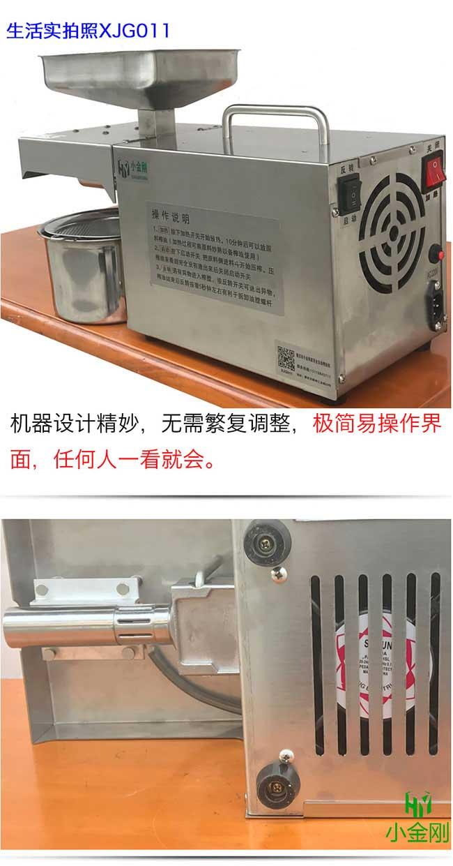 乾县扁山发展油茶生产